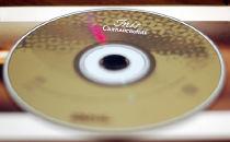 Inis CD