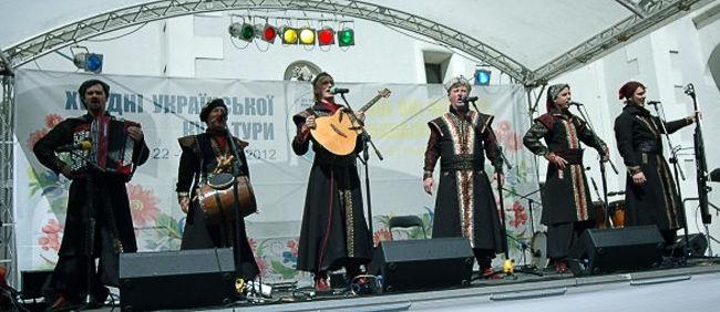 XVI Dni Kultury Ukraińskiej